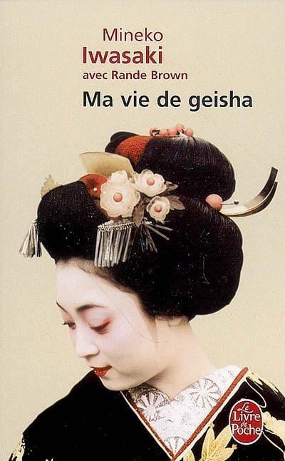 http://3.bp.blogspot.com/_Jg50TEZ1XX4/TMcIthNXMOI/AAAAAAAAA2g/hSpjuMnO1GU/s1600/ma+vie+de+geisha.jpg