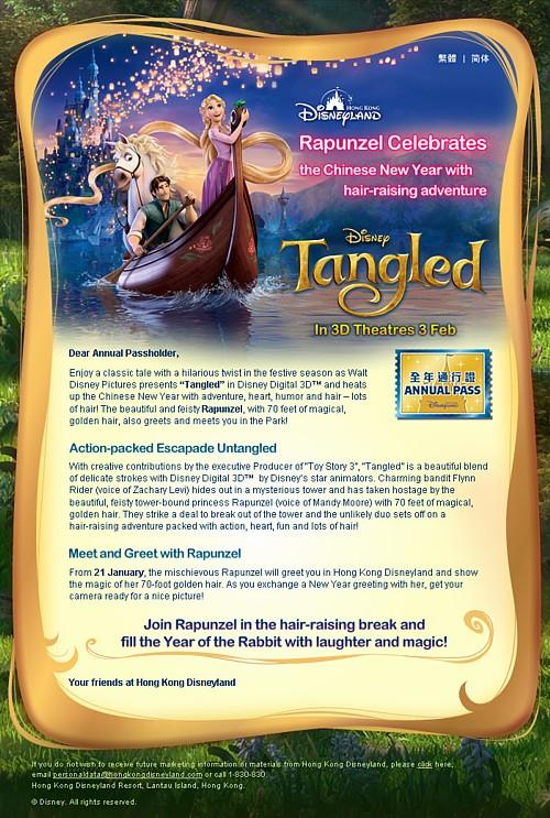 [Hong Kong Disneyland] Raiponce arrive à partir du 21 Janvier 2011 20110113_01
