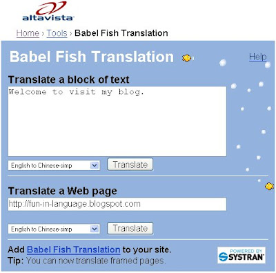altavista babel translation
