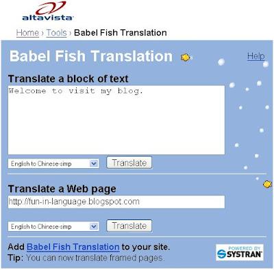 Alta Vista Babel Fish on Babel Fish Interface Bmp