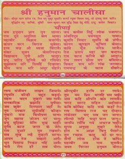 Blogger's Chioce: Shree Hanuman Chalisa(Free download Lyrics