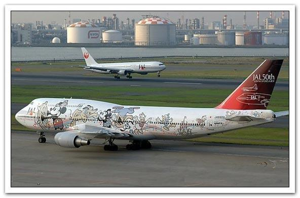 Pesawat Pesawat Unik di Dunia