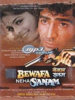 Song Cafe: Bewafa Sanam (1995) MP3 Songs
