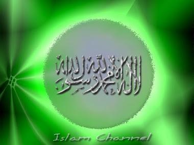Tiada Tuhan Selain Allah, dan Muhammad itu utusan Allah