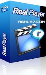 RealPlayer14.0.4.652  اخر اصدار