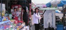 โครงการออกตรวจปิดป้ายแสดงราคาสินค้าในช่วงเทศกาลสงกรานต์