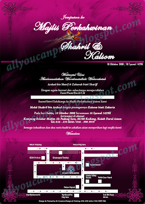 design to choose from u can even print your own customize wedding ...