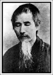 Gran Maestro Hsu Yun