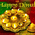 Diwali Wallpaper, 2009 | Dipawali greeting collection