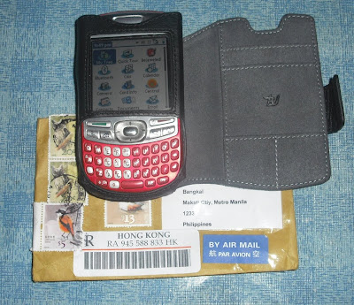 Palm Treo 680 Leather Skin