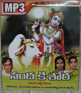 Oothukkadu Songs Mp3 Download