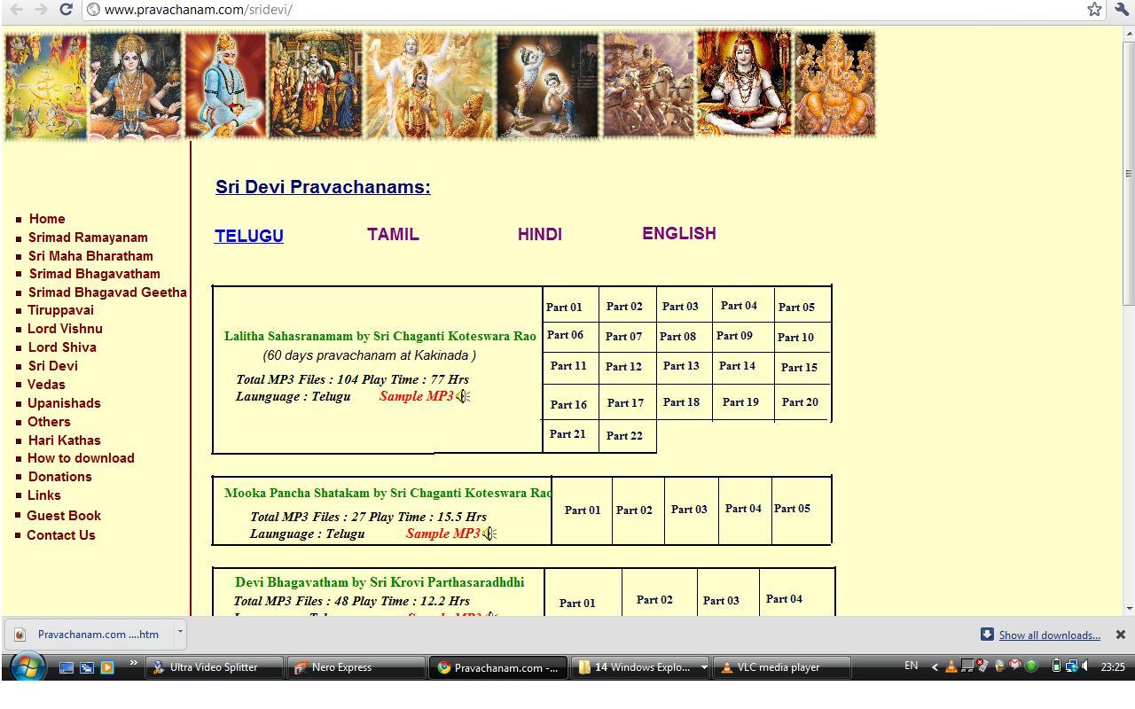 download bhagavad gita in hindi in pdf format for free
