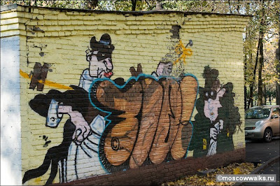 graffiti bubble,graffiti murals