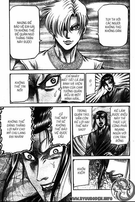 Chú bé rồng-Ryuuroden chap 194 Trang 32 - Mangak.info