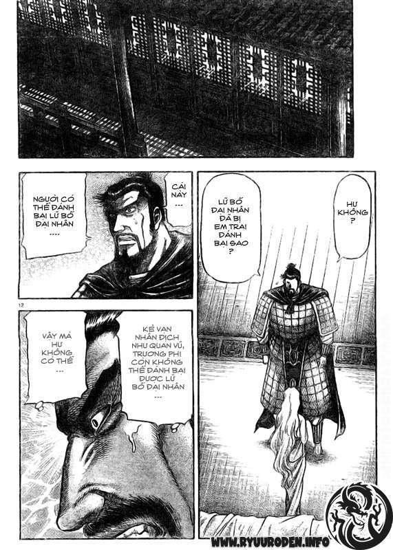 Chú bé rồng-Ryuuroden chap 186 Trang 13 - Mangak.info