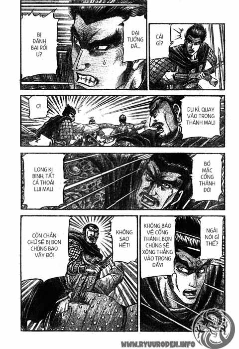 Chú bé rồng-Ryuuroden chap 194 Trang 20 - Mangak.info