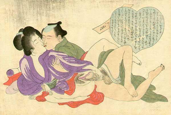 el tao del sexo y el amor