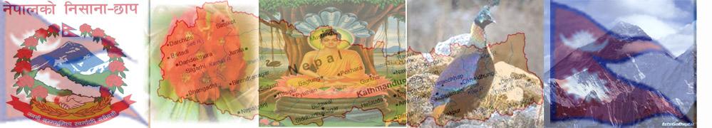 Nepaliko Aawaz :: Nepali Aawaz