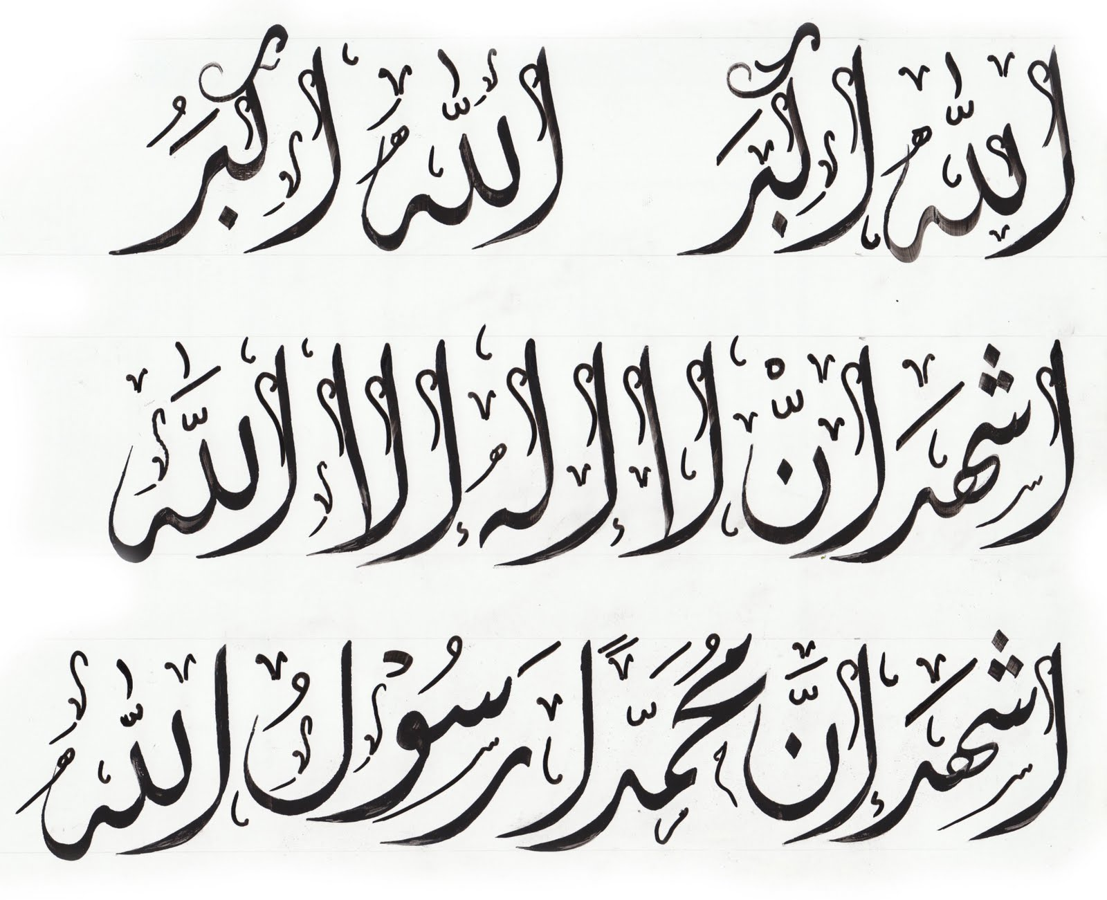 Arabic Calligraphy Alphabet