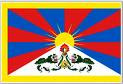 Tibetan National Flag