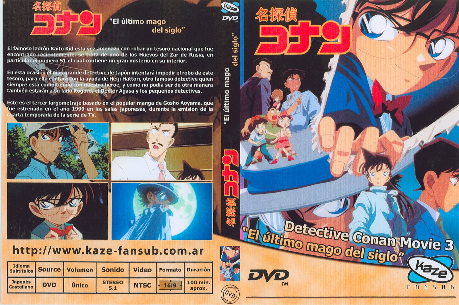 http://3.bp.blogspot.com/_K1_zrCfSEOw/R1DmWlkG_wI/AAAAAAAAAKs/-F8bDQYoeFU/s1600-R/Detective+Conan-El+Ultimo+Mago+del+Siglo%5BMovie+3%5D_front.jpg