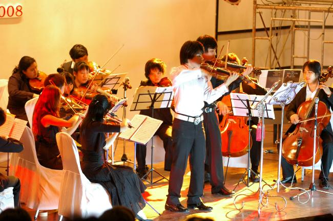 Chamber Orchestra,