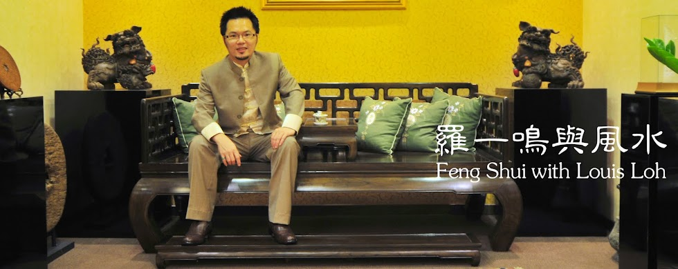 Louis Loh and Feng Shui
