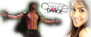 chance pe dance genlia photos