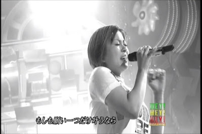 Utada Hikaru performs Beautiful World on Hey! Hey! Hey!