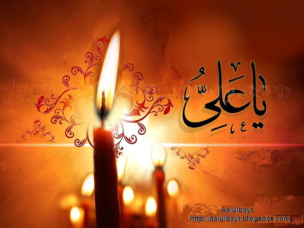 http://3.bp.blogspot.com/_K2xynUixZMw/TA2jRTzW4FI/AAAAAAAAAM0/-nmdAOMZlN0/s1600/ya_ali_a_s_3-normal.jpg