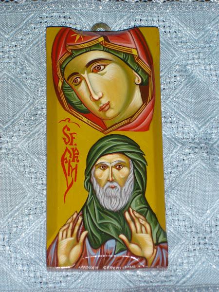 Maica Domnului şi Sf. Efrem Sirul