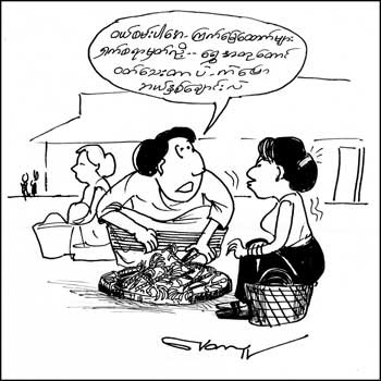 funny cartoons. Myanmar Funny Cartoons Updated
