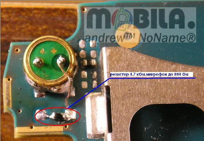 v3i mic solution. Sony Er K750 full Solution