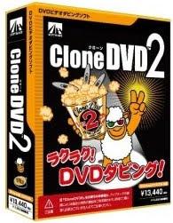 Download SlySoft CloneDVD v2.9.2.2 Multiliguagem