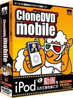 CloneDVDmobile 1.6.1.4 Beta
