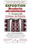 Exposition de Broderies Ukrainiennes