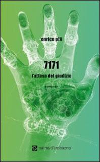 pili 7171