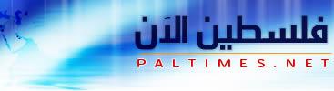 افضل المواقع الفلسطينية
