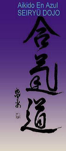 Seiryü Dojo