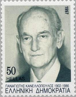 Παν. Κανελλόπουλος