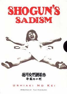 Shogun's Sadism dirigida por Yuuji Makiguchi