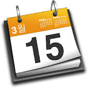 Consulta aquí nuestro <b><i>Calendario Escolar</i></b>
