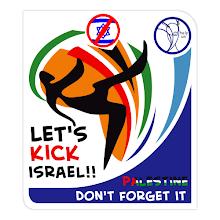 let's kick israel