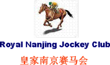 Royal Nanjing Jockey Club