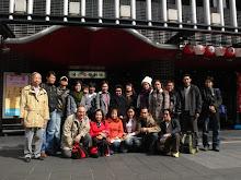 DFA. in Japan