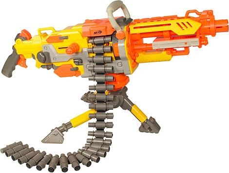 Nerf N Strike Vulcan