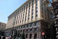 Здание Киевской городской государственной администрации