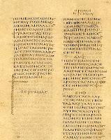Фрагмент Синайского кодекса