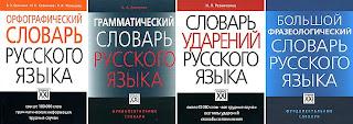 Тяга к знаниям обойдется украинскому любителю русской словесности в 1500 грн.