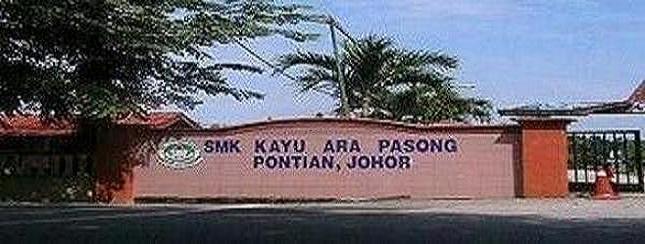 SMK KAYU ARA PASONG